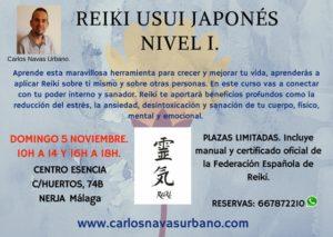 INICIACIÓN REIKI SISTEMA USUI JAPONES NIVEL I. @ ESENCIA | Nerja | Andalucía | España